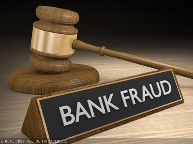 Central Vigilance Commission asks banks not to report frauds below Rs1 lakh to police