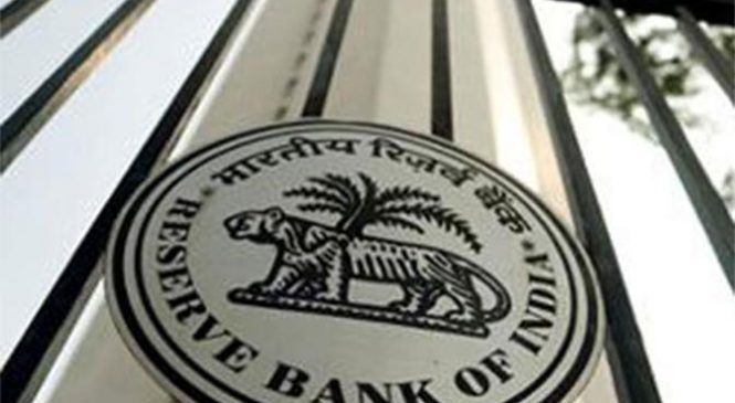RBI makes Banks responsible for misselling third party products