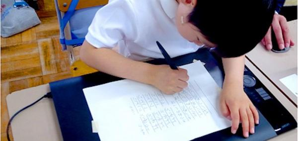 Tempo proves key as Japanese children learn to write