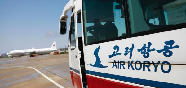 U.S. enforces travel restrictions for North Korea, Venezuela
