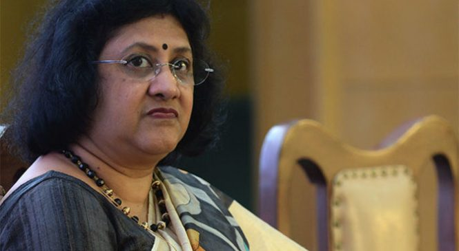 SBI to teach bankers from South East Asian countries