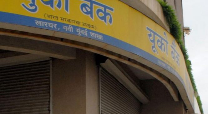 UCO Bank's plan to stop salary to non performers faces premature death