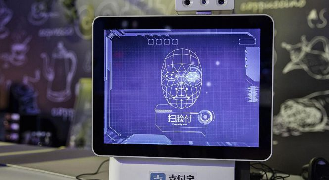 Backing Big Brother: Investors are pouring into Chinese facial recognition firms