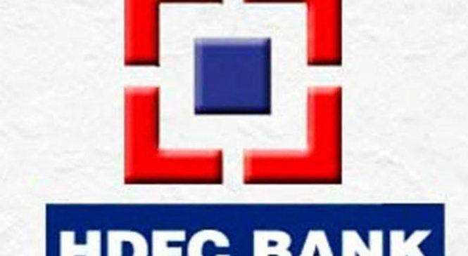 HDFC Bank tweaks norms for premium accounts