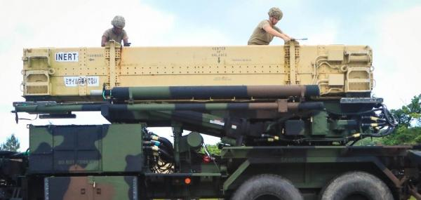 Raytheon to support inventory management for Army