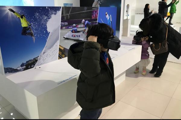 South Korea showcases next-generation technology ahead of Olympics