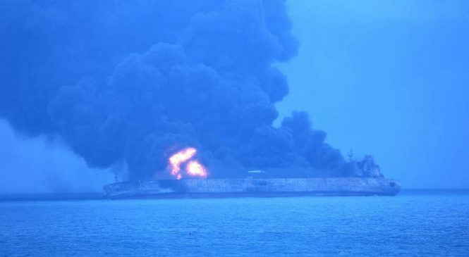Oil tanker burning off China's coast at risk of exploding