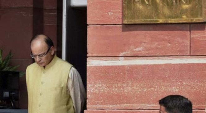 Budget on February 1, first part of budget session from January 29 to Feb 9