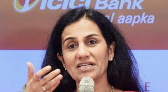 India seeing huge inflows into financial savings: ICICI Bank CEO Chanda Kochhar
