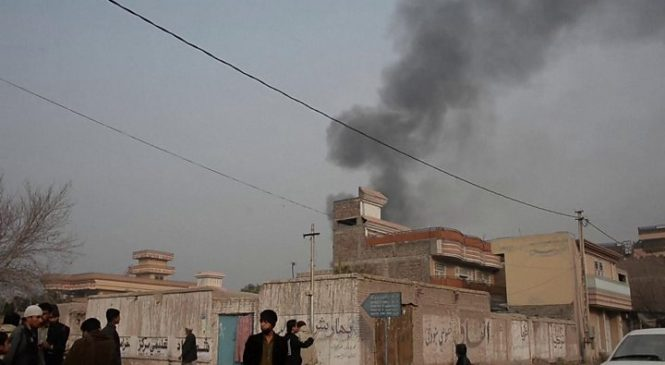 Save the Children offices in Afghanistan hit by attack