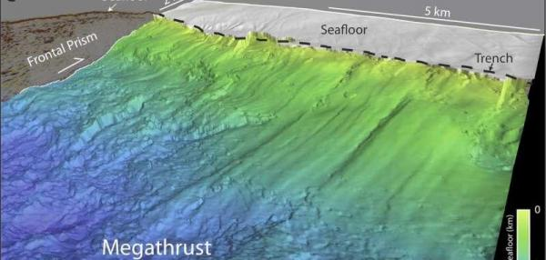 3D survey details dangerous megathrust fault off Costa Rican coast