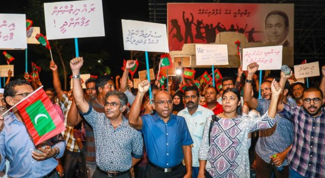 The Latest: Opposition leader Gayoom arrested in Maldives