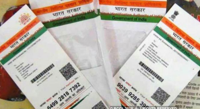 With 18% GST, Aadhaar update to cost Rs 5 more