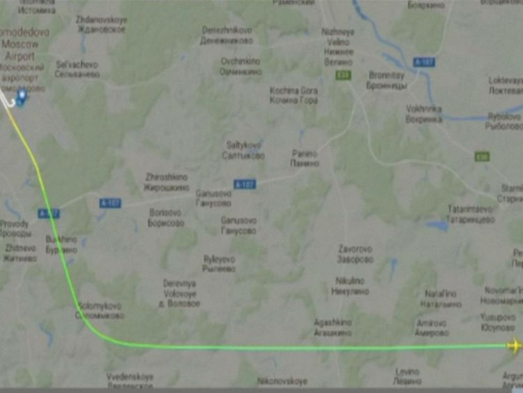 Playback of the domestic flight which was going from Moscow to Orsk