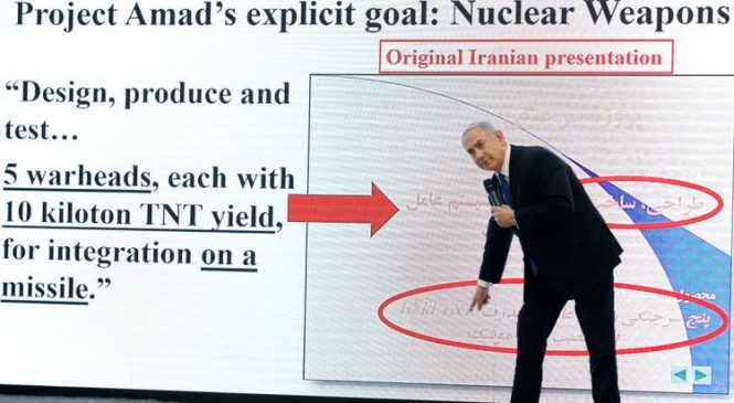 Netanyahu: Iran 'brazenly lying' about nuclear weapons