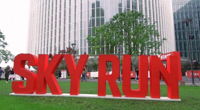 WATCH: Hundreds of runners ran a vertical marathon in Seoul