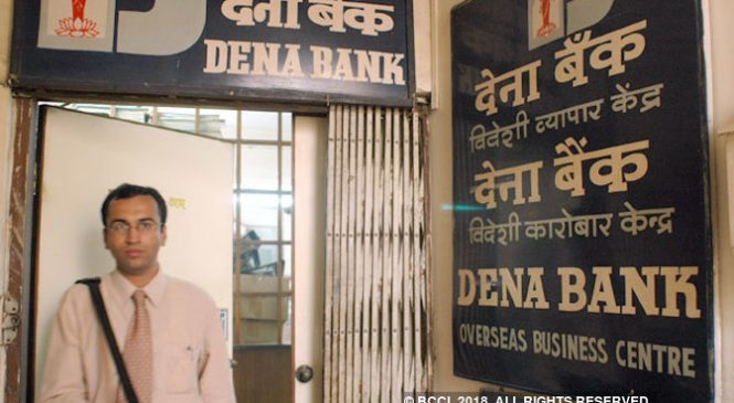 RBI puts Dena Bank under prompt corrective action