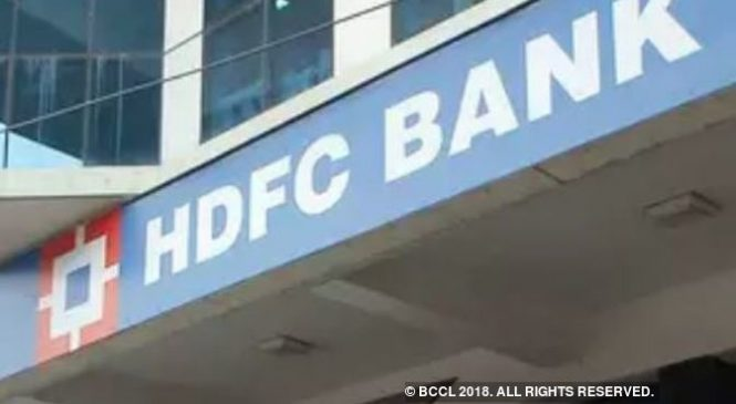 HDFC Bank aims expand investment banking, taps talents