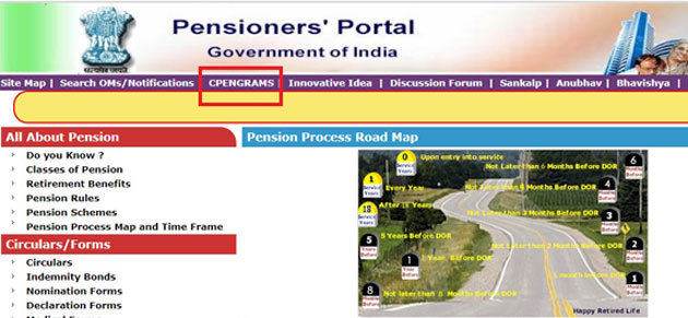 Facing pension related problems? Here's how to complain to the government