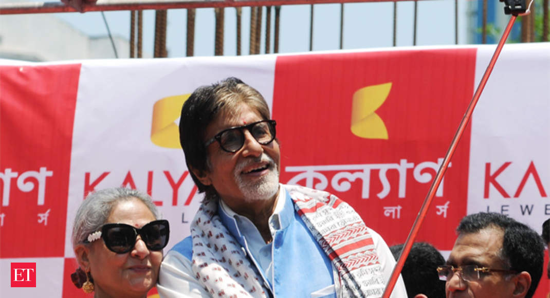 Advertisement featuring Bachchan, daughter raises hackles of bank union