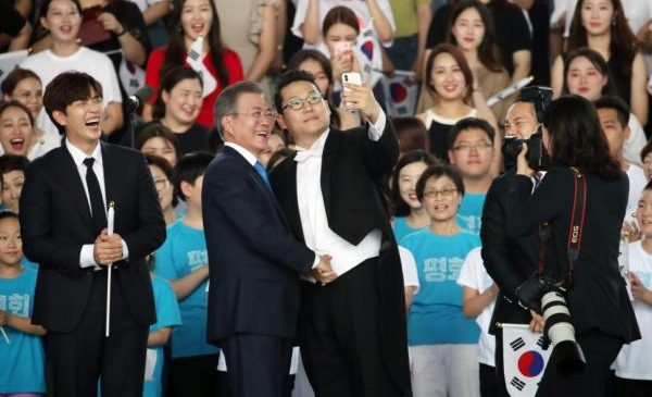 Moon Jae-in calls for 'complete denuclearization' with incentives