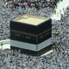 When is Hajj and what is it? Here's what you need to know