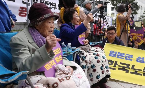 Former Japanese 'comfort woman' Ha Jeon-yeom dies at 97