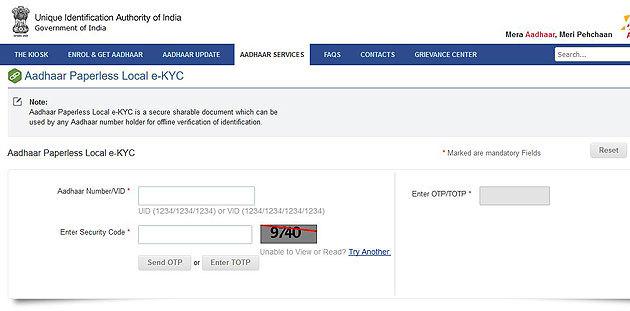 Aadhaar Paperless Local e-KYC allows offline verification of identity, limits data sharing