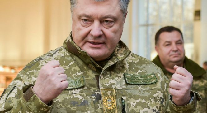 The Latest: Ukraine bars entry to Russian men from 16 to 60