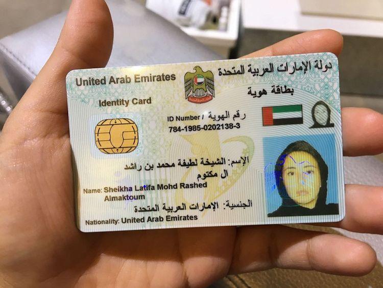 Sheikha Latifa's UAE ID has been published on escapefromdubai.org, a site publicising her case. Credit:escapefromdubai.org