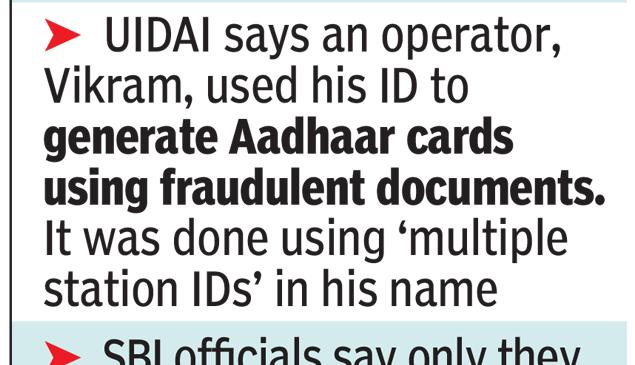 SBI alleges Aadhaar data misuse, UIDAI rubbishes charge