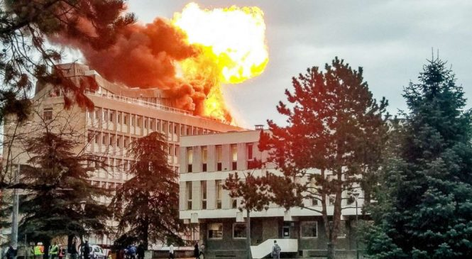 Explosion at the University of Lyon in France leaves 3 students injured