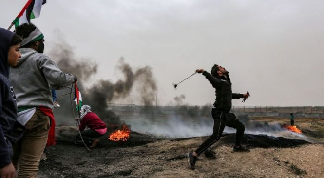 'Four Palestinians dead' in Gaza protests