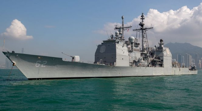 Russian destroyer misses colliding with US cruiser by just 30 metres