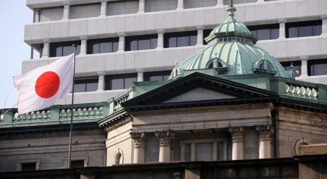 Japan surpasses China as largest foreign holder of US Treasurys