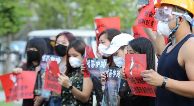 South Korean activists voice support for Hong Kong protesters