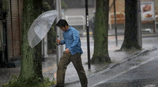The Latest: Powerful typhoon reaches greater Tokyo area