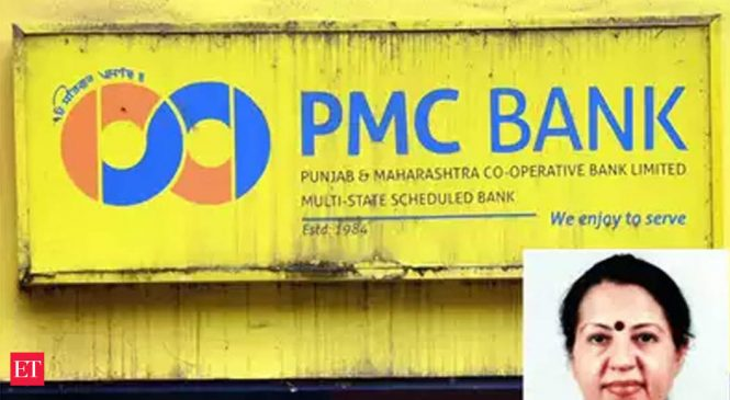 PMC Bank scam: Director claims she is a victim too
