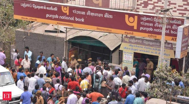 PNB unlikely to subscribe to fresh equity expansion of its housing subsidiary PNB Housing