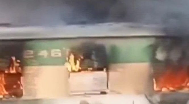 Pakistan train fire: Investigators to look at braking system