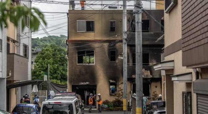Suspected arsonist given artificial skin 'expects death sentence'