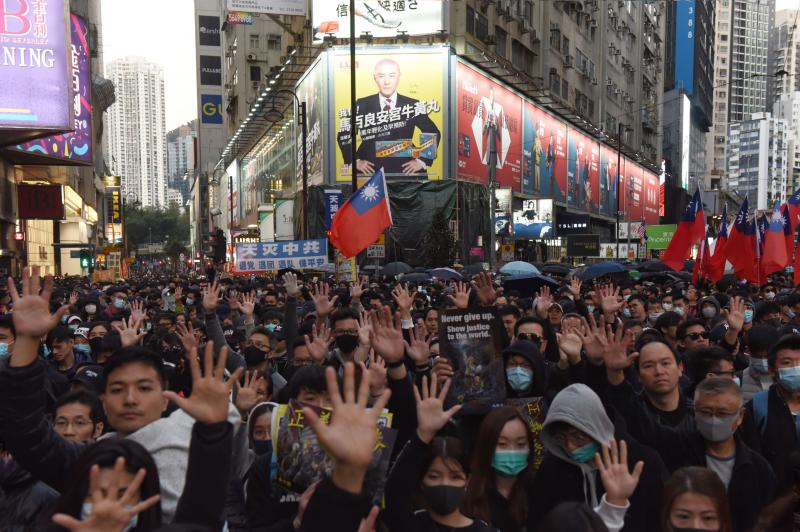Thousands gather for police-approved Human Rights Day protest Hong Kong