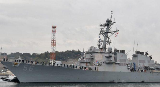 USS Louis H. Wilson begins construction at Bath Iron Works