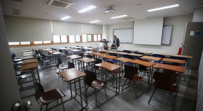 Seoul National University students accuse faculty of money laundering