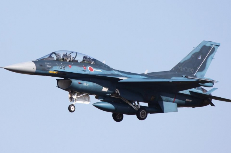 BAE proposes support package for Japan's next-generation F-X fighter